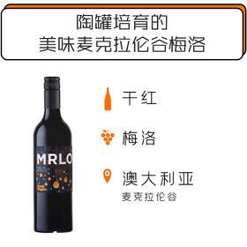 2017年骄傲希金斯梅乐干红葡萄酒 Brash Higgins MRLO 2017