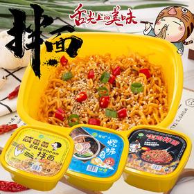 雷洽拌面123g*6盒|即食拌面 Q弹面饼 口感劲道【生鲜熟食】