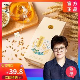 现货【佟道·芸归健理茶 新版】麦香浓郁,低温炒制 12袋/盒