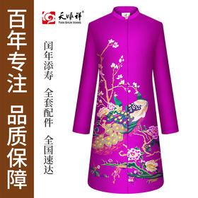 天寿系列-丹姝女装(雅紫、牡丹红)