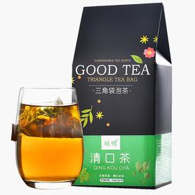 【买5送3】清口茶薄荷蒲公英桑叶决明子橘皮罗汉果三角包袋泡嗓子养生茶