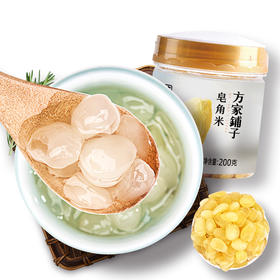 贵州皂角米 200g/瓶
