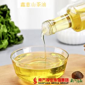 【全国包邮】鑫意山茶油 (72小时之内发货)