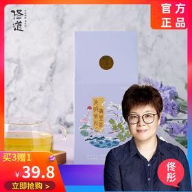 【佟道】决明紫苏清里茶 温和醇香 熟制工艺 清畅组合茶