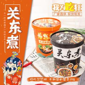 雷洽关东煮158-193g*4桶|速食粉丝 细嫩爽口 晶莹剔透【生鲜熟食】