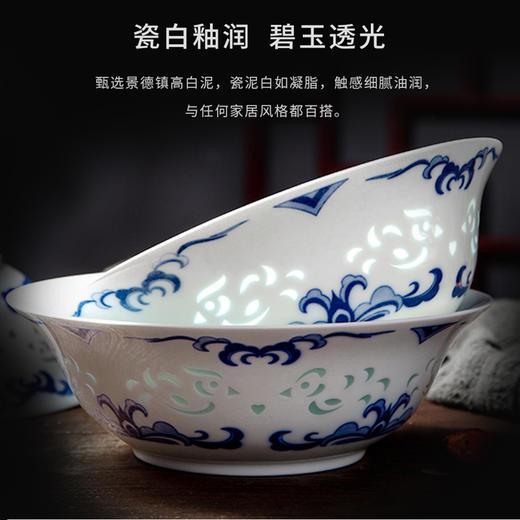 """富玉 """"鸳鸯""""青花玲珑餐具 多款配置可选 商品图1"""