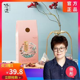 【佟道·玫瑰枸杞悦色茶】花果芳香,滋润柔肤,入肾经