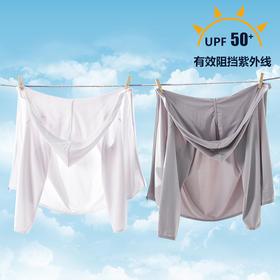 杜戛地SPF50防晒服儿童款 | UPF50+,从头到尾守护