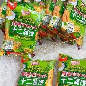 10包包邮到你嘴里 !嘎嘣脆蔬菜薄脆饼干~十二蔬菜饼干日式薄脆野菜网红小点心零食90g/包