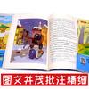 【开心图书】三年级上册读书吧(安徒生+格林+稻草人)+写好一句话+写好一段话+写好一个主题 C 商品缩略图4