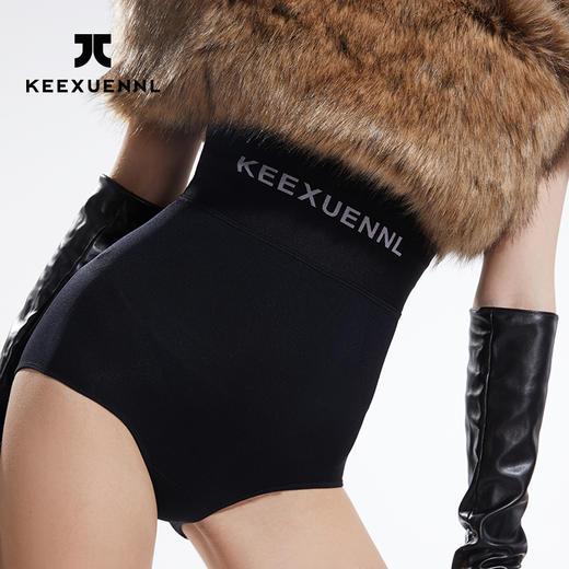 【为思礼】珂宣尼大王收腹裤收小肚子女束腰夏季燃脂薄款提臀裤塑形裤塑身 商品图6