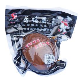 速达卤鸡蛋30g*20个|味浓香醇  口味地道 酱香浓郁【生鲜熟食】