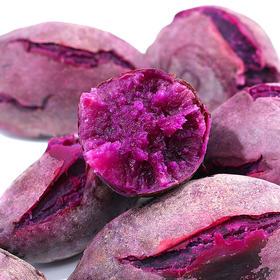 精选 | 长寿之乡巴马紫薯5斤 自然成熟 营养健康 咸甜香糯 现挖现发