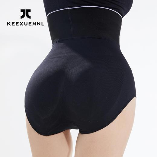 【为思礼】珂宣尼大王收腹裤收小肚子女束腰夏季燃脂薄款提臀裤塑形裤塑身 商品图0