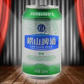 青岛8度崂山清爽啤酒330mj