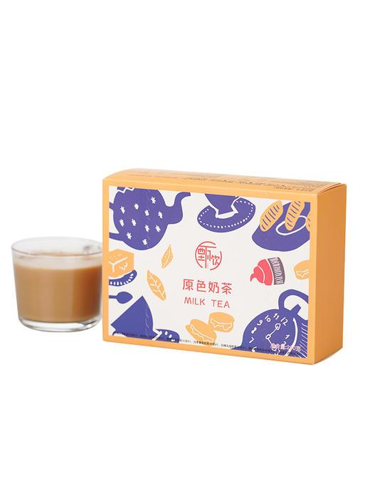 【积分加价购】[原色奶茶]7种口味 独立小包装 210克/盒 含7包 商品图2