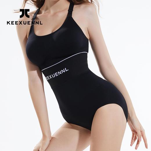 【为思礼】珂宣尼大王收腹裤收小肚子女束腰夏季燃脂薄款提臀裤塑形裤塑身 商品图3