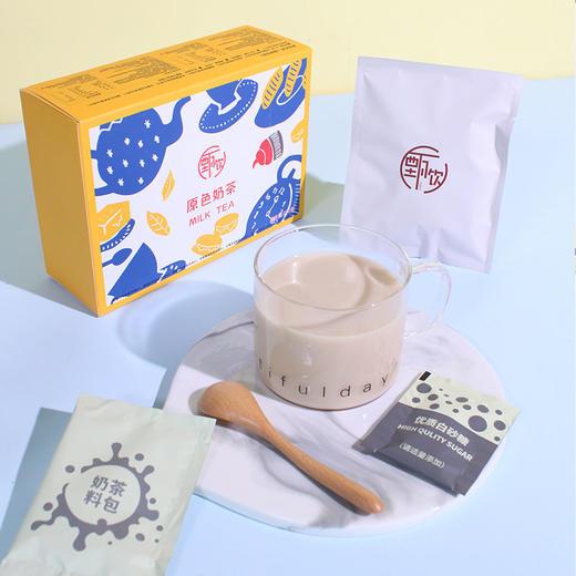 【积分加价购】[原色奶茶]7种口味 独立小包装 210克/盒 含7包 商品图0