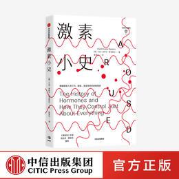ji素小史 兰迪胡特尔爱泼斯坦 著 基因 人体健康 新陈代谢 行为 情绪 中信出版社图书 正版