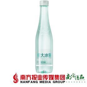 【珠三角包邮】恒大冰泉 低钠长白山天然矿泉水 500ml*24瓶/箱  2箱/份 (8月1日到货)