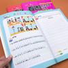 【开心图书】三年级上册读书吧(安徒生+格林+稻草人)+写好一句话+写好一段话+写好一个主题 C 商品缩略图10