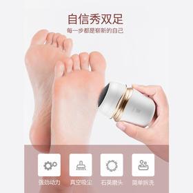 美克斯(MKS)修脚器电动磨脚器NV8615B 充电式 去脚皮死皮老茧搓脚磨脚石美容仪美足仪美脚自动吸尘