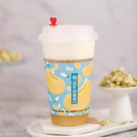 [豆乳奶盖奶茶]茶香搭配茉香 别具一格 4杯装 39g/杯