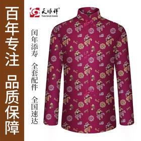 天禄系列-彩凤献福(深咖、绛紫、深红色)