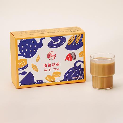 【积分加价购】[原色奶茶]7种口味 独立小包装 210克/盒 含7包 商品图1