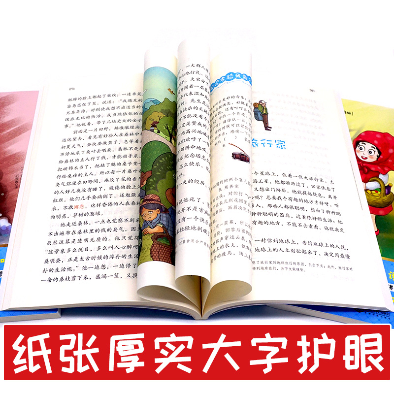 【开心图书】三年级上册读书吧(安徒生+格林+稻草人)+写好一句话+写好一段话+写好一个主题 C 商品图3