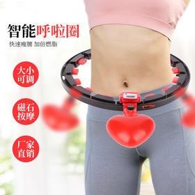 【不会掉的呼啦圈】健身瘦腰腹,快速燃脂,转出好身材,智能计数,可调节腰带