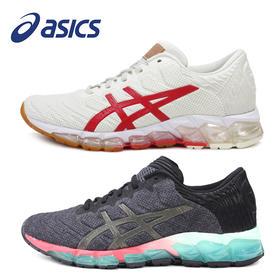 ASICS亚瑟士GEL-QUANTUM360 5 女缓冲缓震马拉松跑鞋运动鞋