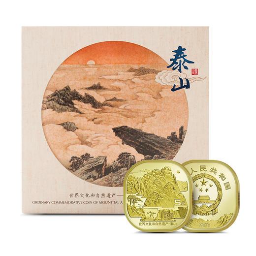 【卡币】泰山纪念币山水卡(康银阁官方装帧) 商品图1