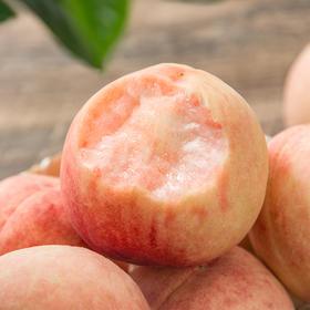 【新鲜水果】陕西秦王桃 脆甜多汁 个大饱满 新鲜采摘 桃子中的霸王 5斤/9斤包邮
