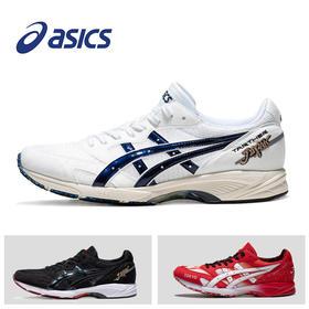 20新品ASICS亚瑟士日版TARTHER JAPAN虎走男女轻量竞速马拉松跑鞋