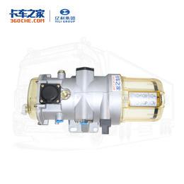 亿利 大炮燃油滤清器总成 电加热电动泵