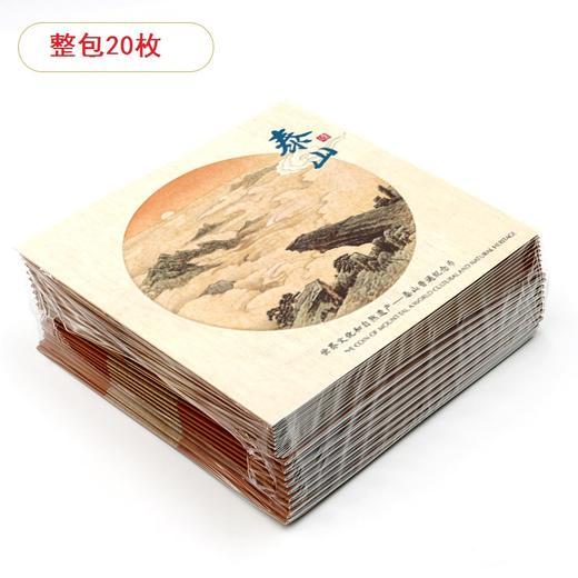 【卡币】泰山纪念币山水卡(康银阁官方装帧) 商品图4