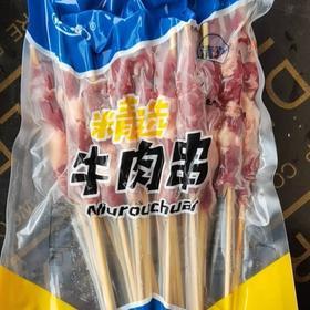 原切晟越牛肉串零添加500g