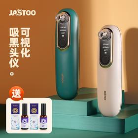 【Jastoo吸黑头仪】解锁维密之选;1秒找到黑头,将污垢净收眼底!