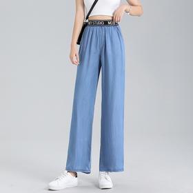 凉爽超薄天丝牛仔裤 视觉增高显腿长 垂顺丝滑不闷热 衣橱里的百搭长裤