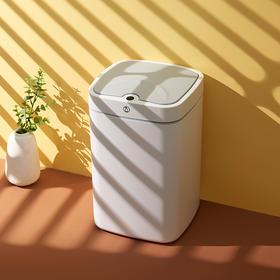 【极简主义!居家必备良品 2款2色】Jane垃圾桶 因简而美 18L大容量 自动感应 迅速开合 静音阻尼技术 密封不扩散异味 享受真正的居家便捷