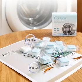 【日本CEETOON洗衣机泡腾片】过氧乙酸,阻隔衣物交叉感染,掏空洗衣机顽固污渍,1盒/12颗