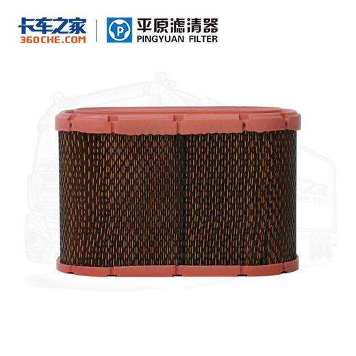 平原 空气滤芯 KLX-992 江铃汽车、顺达窄体等 商品图0