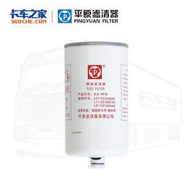 平原 柴油滤芯 CLX-491B 奥铃CTX、欧马可3系、福田时代M3等