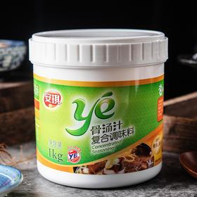 安琪YE骨汤汁 汤料汁 猪骨汤料包 拉面汁煮面调料 调味品1Kg/罐