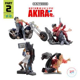 海洋堂 阿基拉系列2 铁雄 miniQ AKIRA PART 2 盲盒 摆件