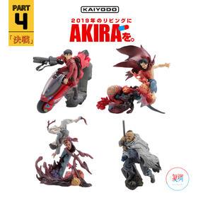 海洋堂 阿基拉系列4 决战 miniQ AKIRA PART 4 盲盒 摆件