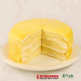 【广东省包邮】至浓榴莲千层蛋糕  (48小时之内发货)