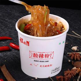 【新品先发】重庆美食  程校长酸辣粉 桶装酸辣粉150g    网红速食方便泡面 6桶装