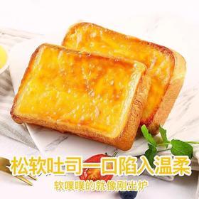【江浙沪包邮】岩烧乳酪夹心吐司面包片 2.49元/包 50g 10包起卖 早餐必备